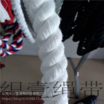 厂价直销拔河绳麻绳捆绑绳棉绳耐磨耐拉抗紫外线5mm—25mm定做