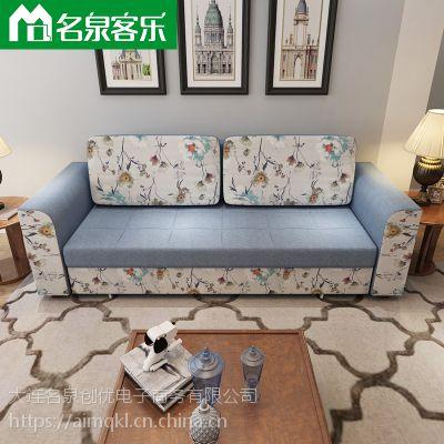 名泉客乐大连布艺沙发 B2-1-2-1功能沙发软包家具
