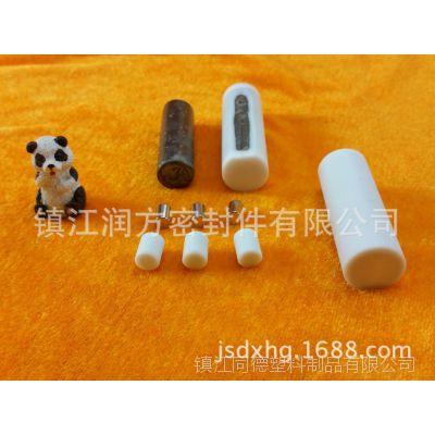 【润方】塑料王绝缘紧固密封件PTFE机械密封件四氟加工件