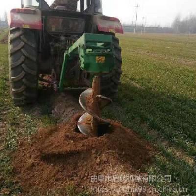 大马力汽油牵引式挖坑机 果树施肥打洞机价格 启航手提钻眼机