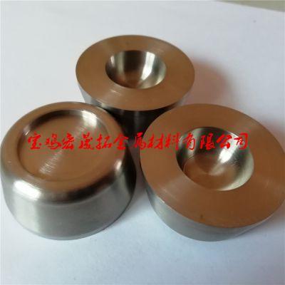 蒸发镀膜MO1钼坩埚 钨钼小容量 镀膜金属40cc坩埚 宝鸡金属厂家