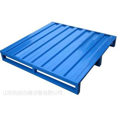 山东厂家批发叉车钢制托盘/重型钢制卡板/优质金属垫仓板 可定制