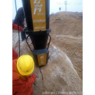 云南阜阳挖基坑开石头分裂机