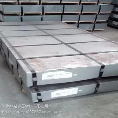 深冲压成形及复杂加工的零部件用钢 DC04 冷轧板卷上海 宝钢股份 直供