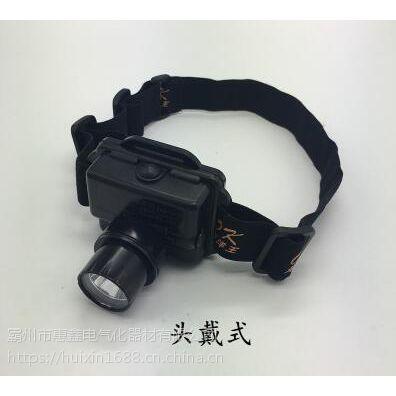 海洋王IW5130A/LT强光头灯海洋王IW5133可调焦微型防爆头灯充电器