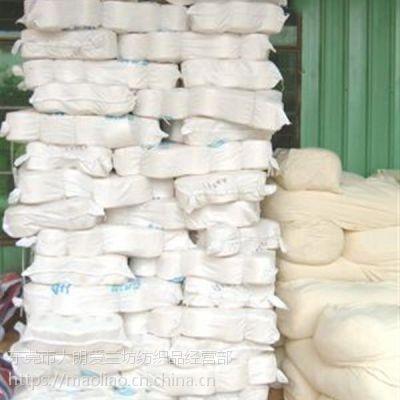 工厂处理库存棉纱回收价格,高价收购库存清仓丝光棉