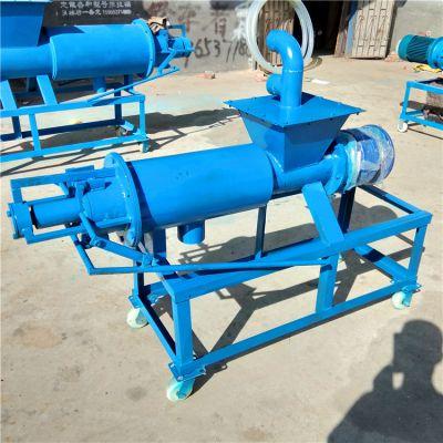农村养殖必备粪便处理机 粪便脱水干湿分离机