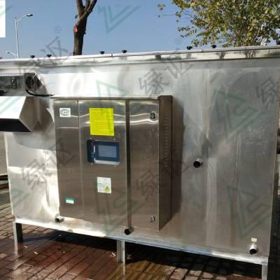 广东污水处理设备餐饮酒店饭堂油水分离器生产商