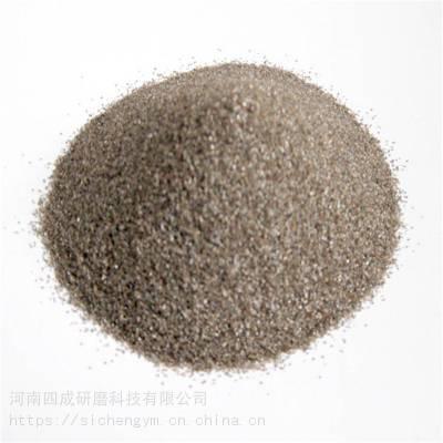 四成直销优质棕刚玉 耐磨地坪用棕刚玉粒度砂