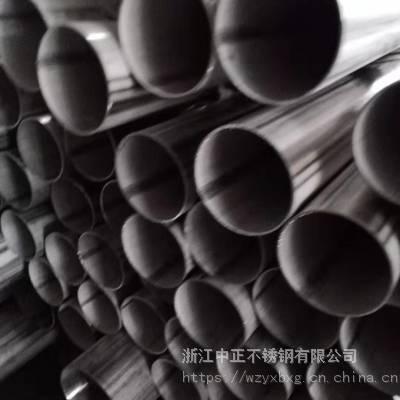 發電設施用TP304/TP316不銹鋼無縫管 非標厚壁管定做