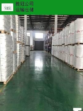 深圳优质贸易仓储服务信赖推荐 信息推荐 上海胜冠物流供应