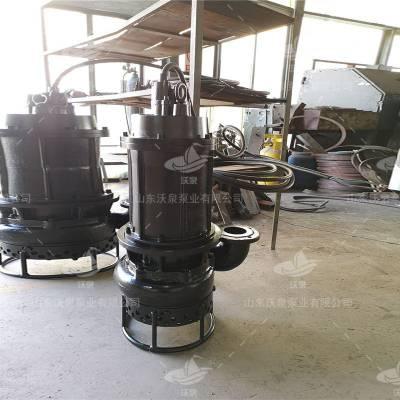 镇江防堵塞抽沙泵 由沃泉人精工打造而成