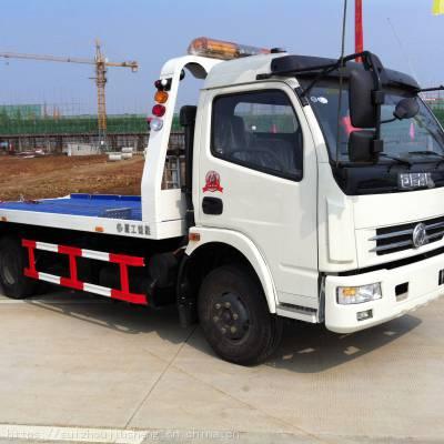 东风国六多利卡道路清障拖车凯普特朝柴170马力价格标准