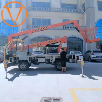 液压升降车 升降平台 20米升降机 星汉制造