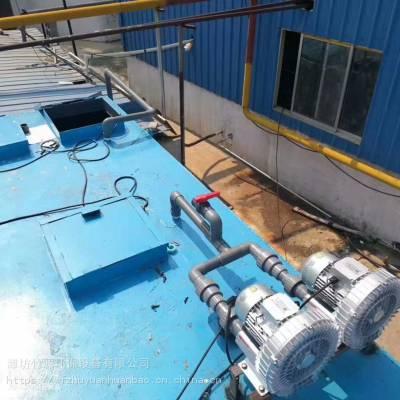 养殖污水综合处理设备-竹源