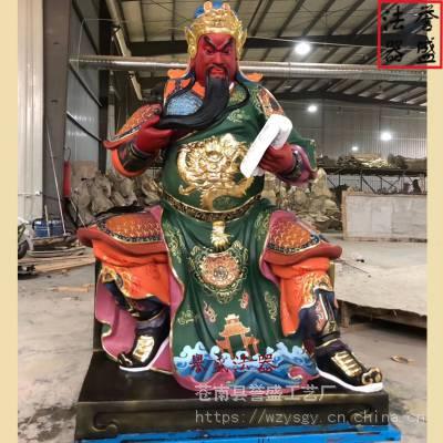 武财神神像生产厂家 优质武财神关帝神像 关羽关圣帝君树脂道教神像