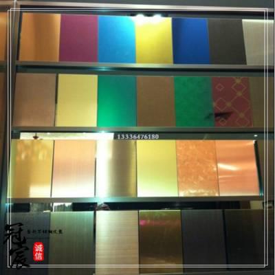 彩色不锈钢装饰板工艺解析