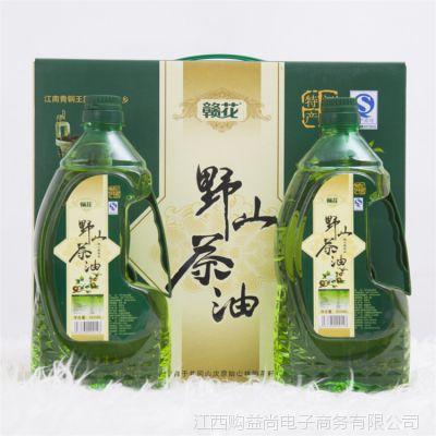 赣花野生山茶油900ml×2瓶装低温压榨一级食用山茶籽油厂家直销