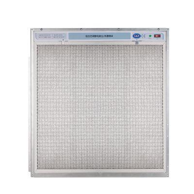 利安达组合空调机组式静电消毒净化装置二段板式电子空气净化器支持定制