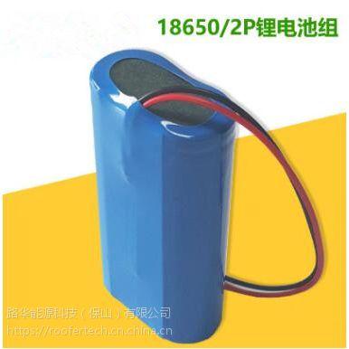 Pack厂家定制 7.4v锂电池组18650锂电池电动剃须刀LED应急灯充电电池