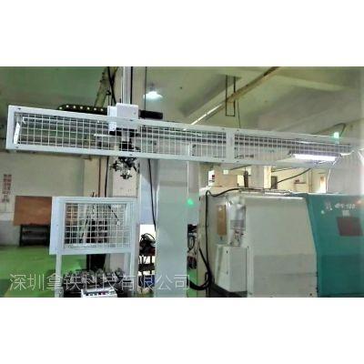 弯头/三通/管件车床加工自动上下料机械手-桁架机器人