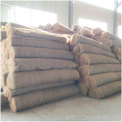 山东易康土工厂家供应椰丝植被毯 河堤植物纤维毯 抗冲刷环保草毯 抗侵蚀生态防护毯