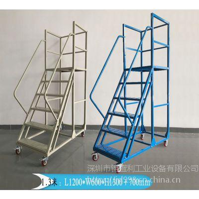 现货供应锦盛利牌员工工作梯,仓库拣货梯,铁质加料梯,移动式拣货梯