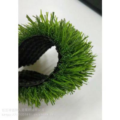 贵州人造草坪足球场价格草坪批发 人造草坪供