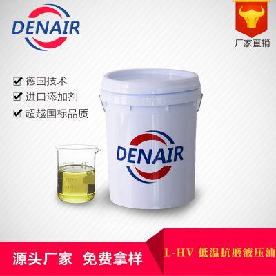 极寒地区工业设备专用 低温抗磨液压油 L-HV 32# 46# 68# 超低倾点超低温使用
