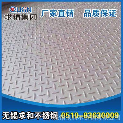 304不锈钢板压花-304不锈钢蚀刻板-不锈钢304花纹板