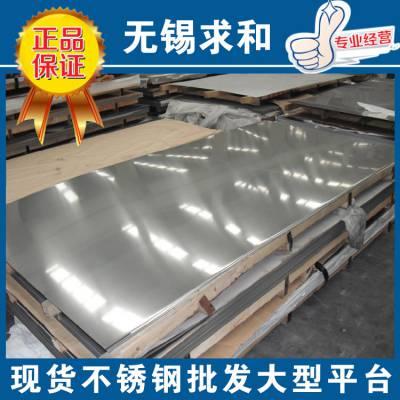 317l不锈钢薄板-317冷轧板厂家-317冷轧板的价格