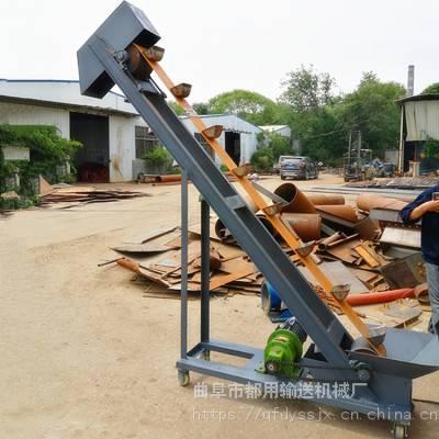 铁岭市苞米斗式提升机 粮食入灌斗式提升机 油菜籽斗式提升机