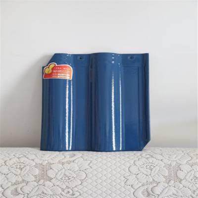 西式瓦 陶瓷瓦厂家 陶瓷瓦片