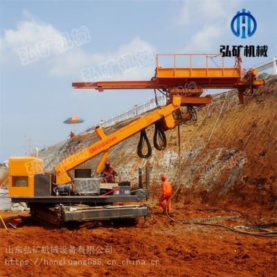 边坡支护工程锚杆钻机/边坡锚杆伸缩钻机厂家