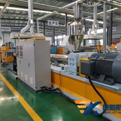 山东塑料行业推荐PP包装箱板格子板中空板垫板设备