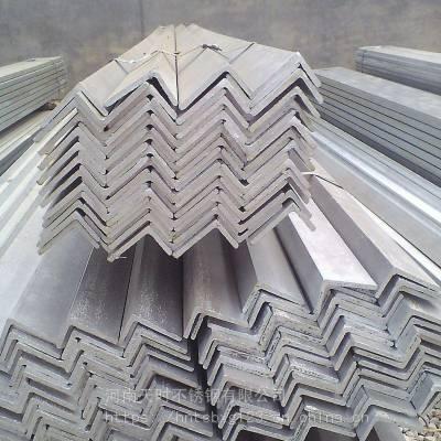 河南郑州宝钢不锈304材质3#不锈钢角钢