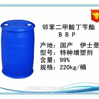 BBP 邻苯二甲酸丁苄酯 丁苄酯 特种增塑剂 CAS:85-68-7