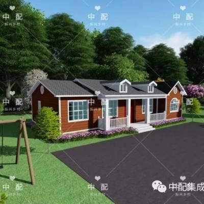 轻钢别墅新型房屋实现绿色家居 中配节能减排