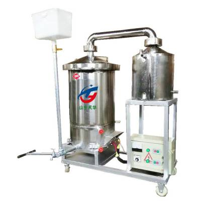 家庭酿制白酒设备 白酒锅厂家包教包会