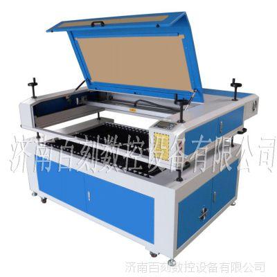 百刻激光软包机BK-1325|激光雕刻机|激光影雕机皮革海绵切