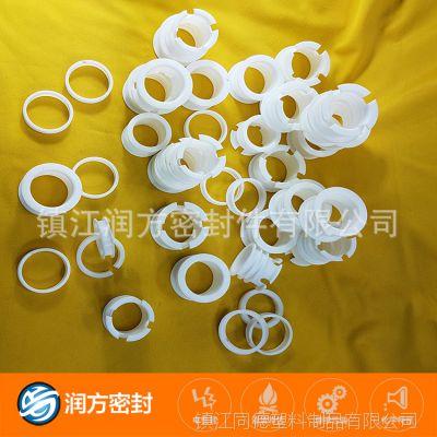 (润方密封)聚四氟乙烯纯白色密封件异形制品 塑料王管卡套制品
