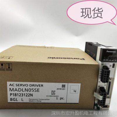 实拍MADLN05SE伺服驱动器 质保一年 全新原装*** 拍前请咨询客服