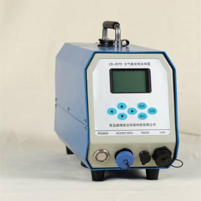 新国标氟化物采样器LB-2070