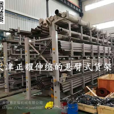上海悬臂式货架 悬臂可以伸缩的货架