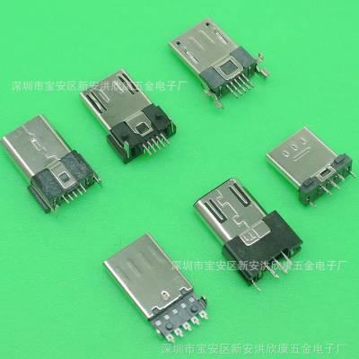 厂家供应micro USB立式夹板插座 贴片micro usb公头