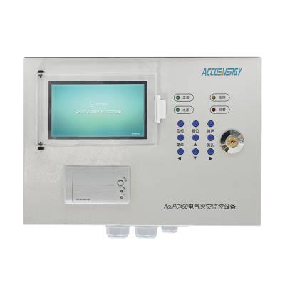供应Accuenergy爱博精电AcuRC 490电气火灾监控设备