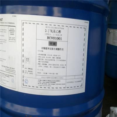 江苏供应美国陶氏原装丁基溶纤剂环保溶剂