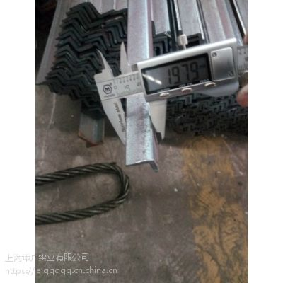 广州20*20*3角钢 Q235B特小角钢 一支起售
