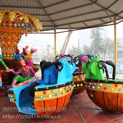 梦幻陀螺童星安装不受限制中小型儿童游乐设备