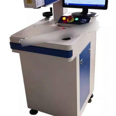 成都工具配件激光打标机打码机,龙泉汽车配件激光打码机打标机厂家
